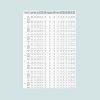 JSYND-2380-6036-02-0004-thumbtab2