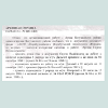 JAP-2330-2178-05-0033-thumbfig3